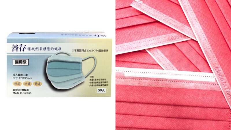 大樹藥局新一波彩色口罩開賣時間!「西瓜紅」、「檸檬黃」8/28晚間19:00限量上架