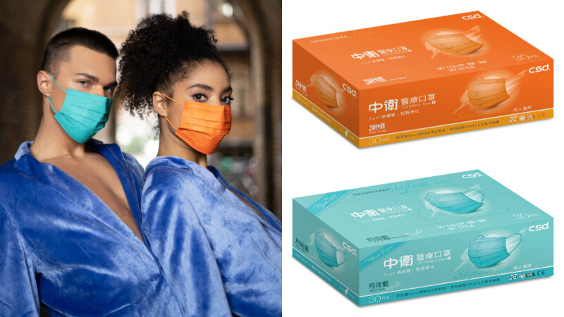 屈臣氏將開賣中衛口罩「月河藍」、「潮橘」盒裝啦!9款特殊色口罩8/30指定門市限量發售