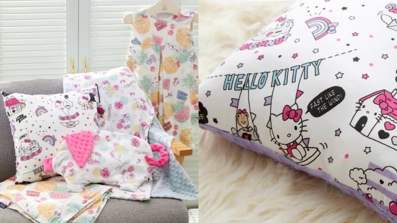 睡眠神器!逗寶x Hello Kitty推限量聯名,必買超親膚的豆豆毯、涼感巾、防踢背心,舒適材質讓人一覺到天亮