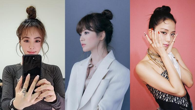 2020最新「丸子頭」造型,宋慧喬、Jisoo、蔡依林甜美示範、昆凌私下也超愛綁!