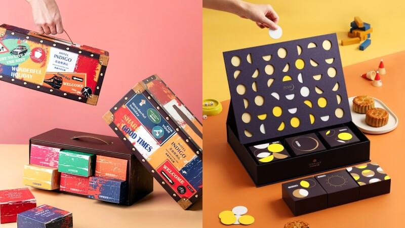 2020絕美中秋月餅禮盒總整理!精選11大飯店「高顏值禮盒」,還能變身面紙盒、桌遊,送禮超有面子