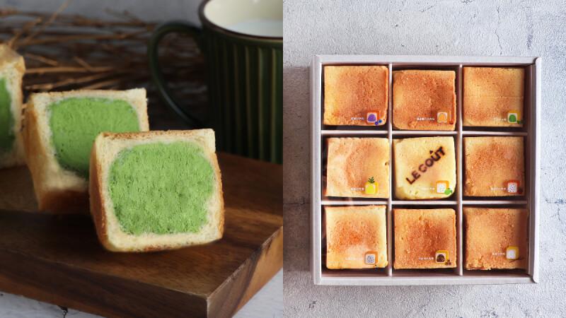 《LE GOUT》九宮格迷你麵包又來啦!中秋限定小方塊禮盒,冰涼甜點系麵包療癒上市