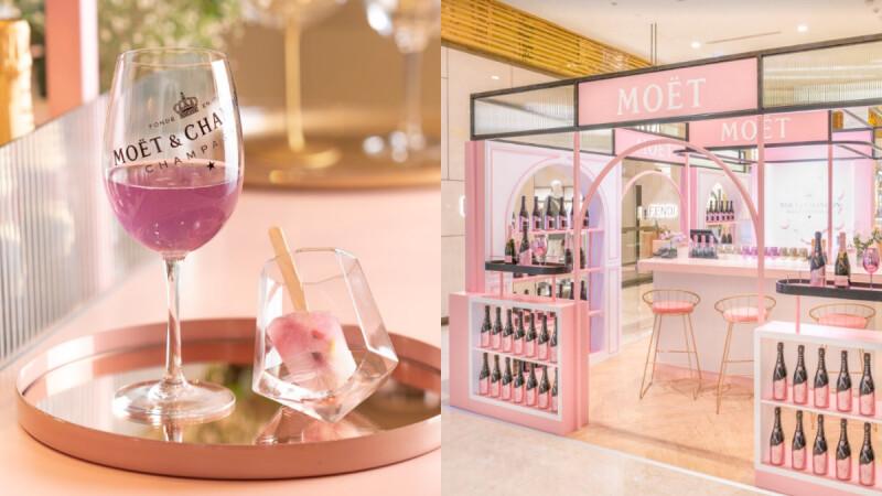 微醺女孩衝了!酩悅香檳粉紅快閃酒吧降臨微風信義,不只有迷你香檳販賣機,還有夢幻調酒可以喝