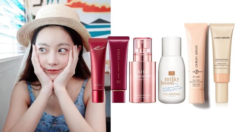 2020史上最熱夏天,現在你最需要的是「輕底妝」,靠這6款美肌乳get仙女美顏!
