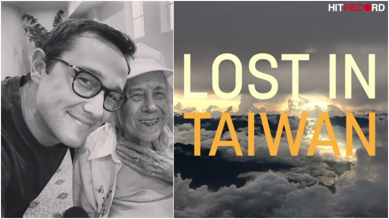 超暖男神喬瑟夫高登李維把台灣介紹給國際!2分31秒影片看見滿滿「台灣之美」