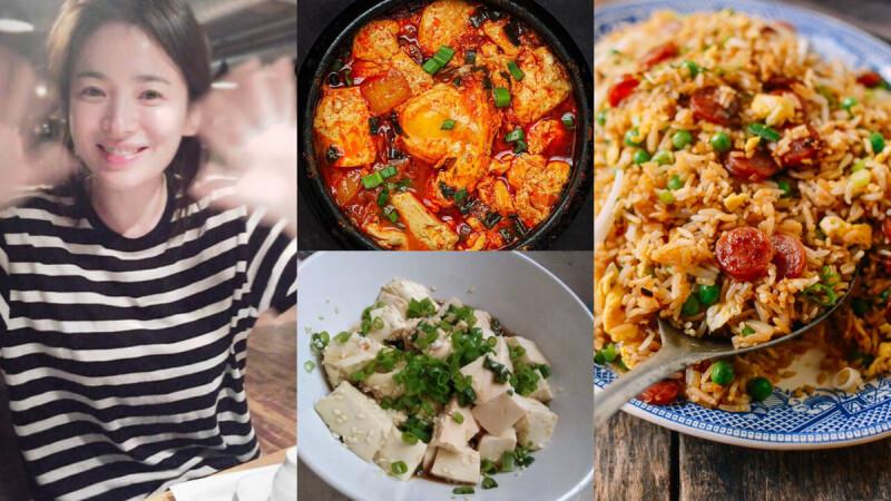 韓式辣白菜豆腐鍋/無米醬油蛋炒飯/涼拌豆腐 3道豆腐減肥餐做法來了!