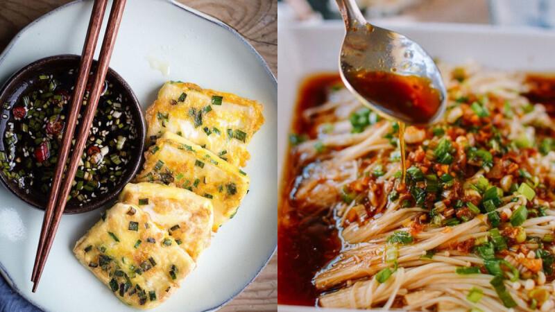 自製減脂期間吃水煮食物專用調味沾醬 做法只需2步驟就可以完成!