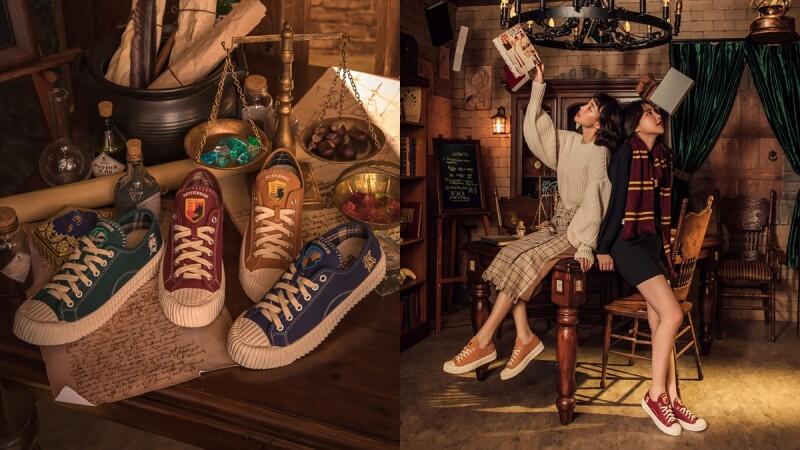 麻瓜開學了!Grace Gift首度推出Harry Potter聯名系列,餅乾鞋、穆勒鞋、帆布袋…6大品項總整理