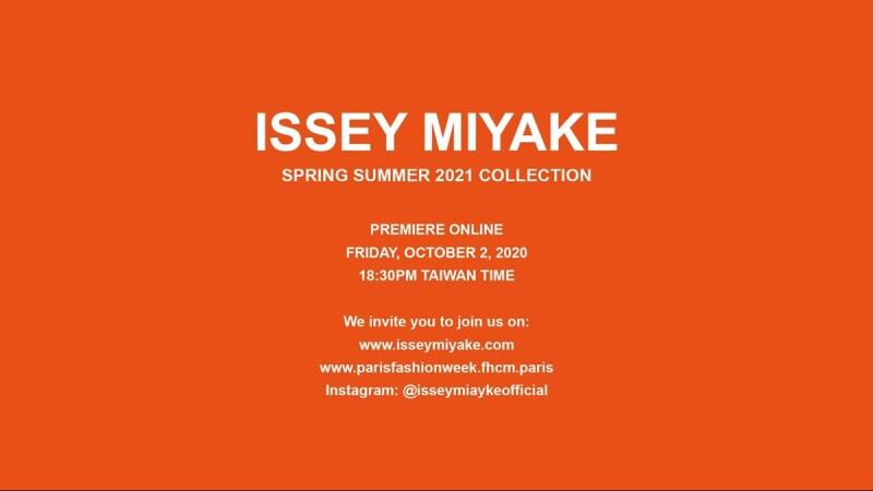 2021春夏巴黎時裝週|Issey Miyake時裝秀直播線上看!將在10/2晚上6點半登場