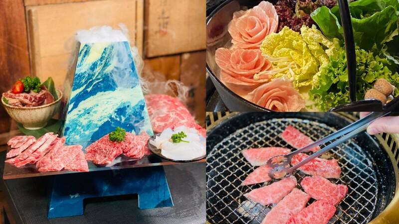 免千元無菜單料理!胡同裏的寬巷子二店敦南店推限定富士山無菜單料理12道餐點燒肉+火鍋超滿足