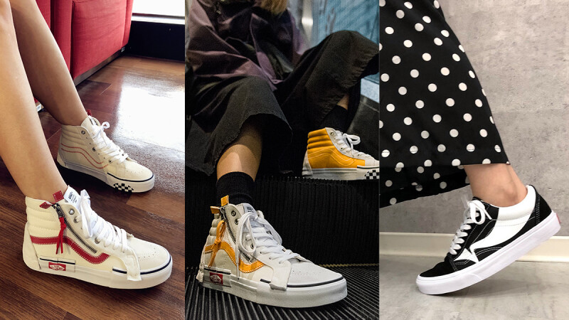 不愧是值得期待的VANS!釋出的兩組新鞋款好看到詞窮,印著大寫加粗的「搶」,根本不用想,買就對了!