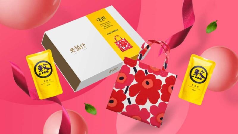 老協珍--marimekko-年度最強跨界合作大玩時尚新創意,預計掀起全台搶購潮!