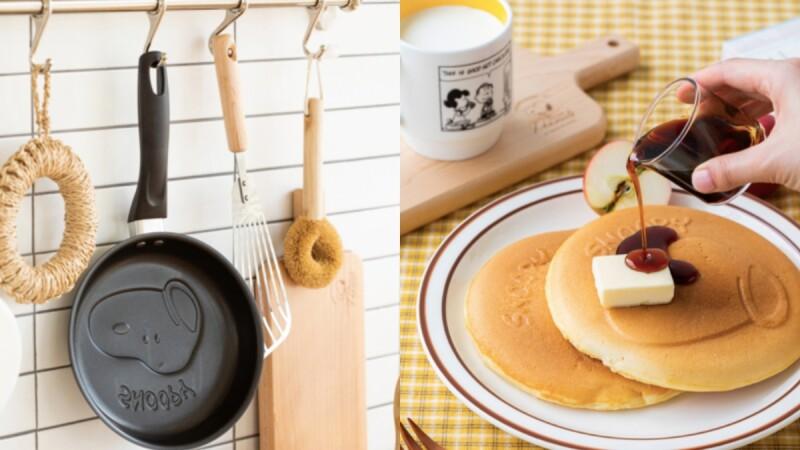 史努比鬆餅超簡單!韓國推出Snoopy平底鍋,輕鬆做出零失敗的史努比料理