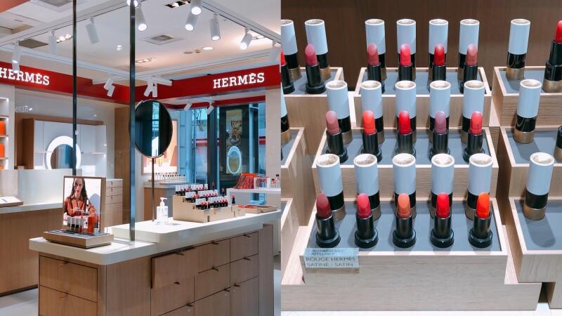 愛馬仕 Hermès 真的推出口紅了!全台在這三間店買得到,2020下半年再開美妝專賣店