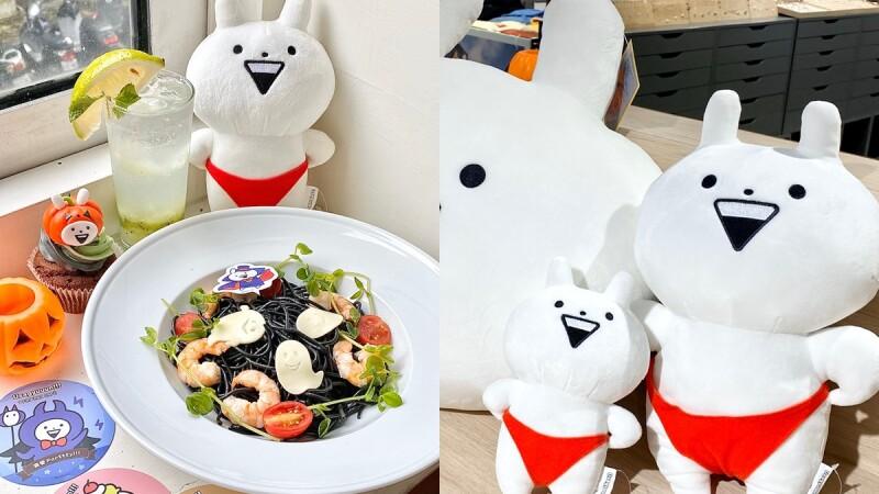 魔性兔來搗蛋!FANFANS CAFÉx小突兔主題餐廳插旗西門町,萬聖節餐點、限定周邊登場