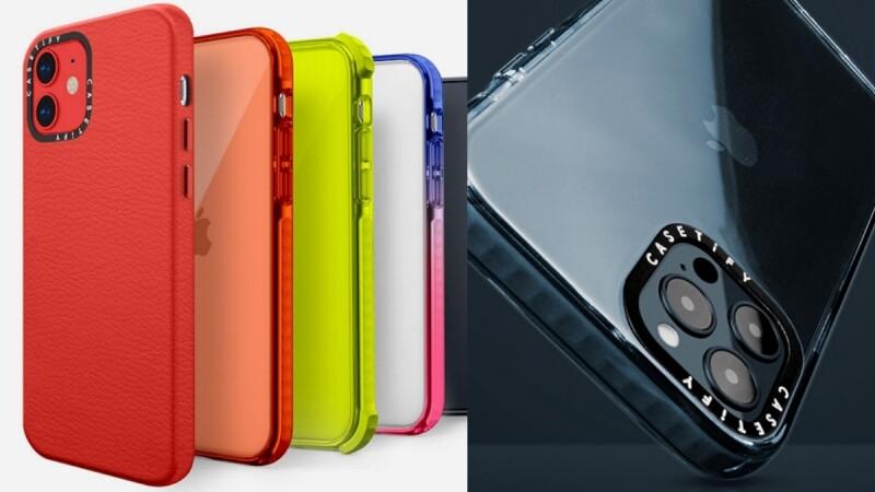 CASETiFY推出全新iPhone 12系列手機殼!超過15種繽紛顏色、強悍防摔材質、具抗菌能力…即日起開賣