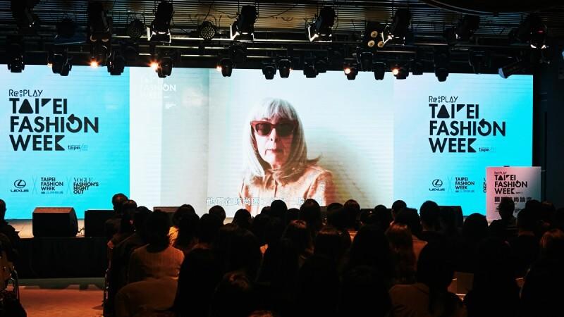 2020臺北時裝週|探討環保!國際時尚論壇以永續為題,重新定義時尚界未來發展