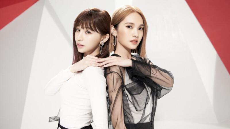 楊丞琳和王心凌合作推新歌啦!最新單曲〈女孩們〉姊妹合體,共組最強女子組合