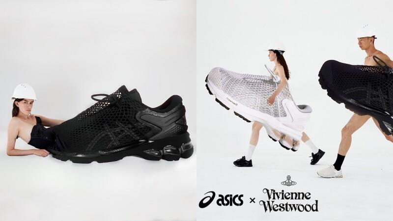 2020年度潮鞋問世!Asics聯手Vivienne Westwood打造黑白GEL-KAYANO 26聯名鞋款