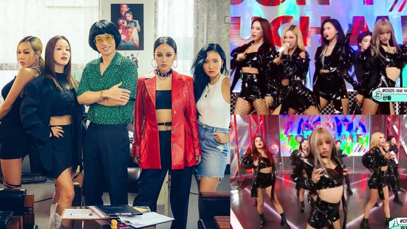 李孝利、嚴正化、Jessi、華莎「退貨遠征隊」正式出道!〈Don't Touch Me〉燃爆K-pop舞台!