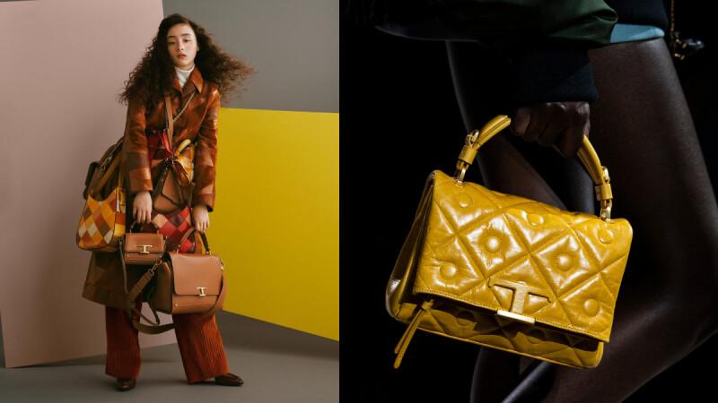 不一樣的TOD'S卻依然超迷人!既適合經典優雅的風格,也可搭配大膽中性的裝束,秋冬手袋鞋履更具鮮明風格,難怪圈粉全球時尚名人!