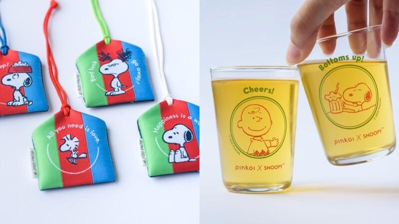 史努比控荷包破洞!Pinkoi聯名SNOOPY推出破百件獨家商品,平安符、啤酒杯加入茄芷袋配色,濃濃台味又實用