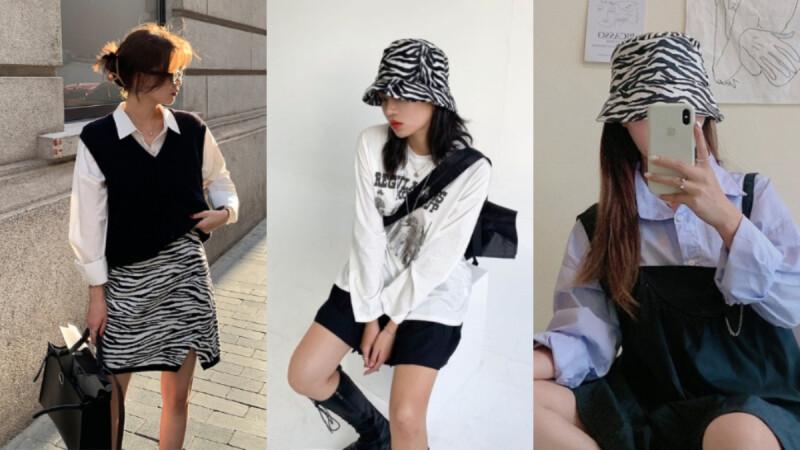秋冬最 in 流行元素!快入手這 3 個入門款「斑馬紋」單品,讓你輕鬆化身酷甜系女子