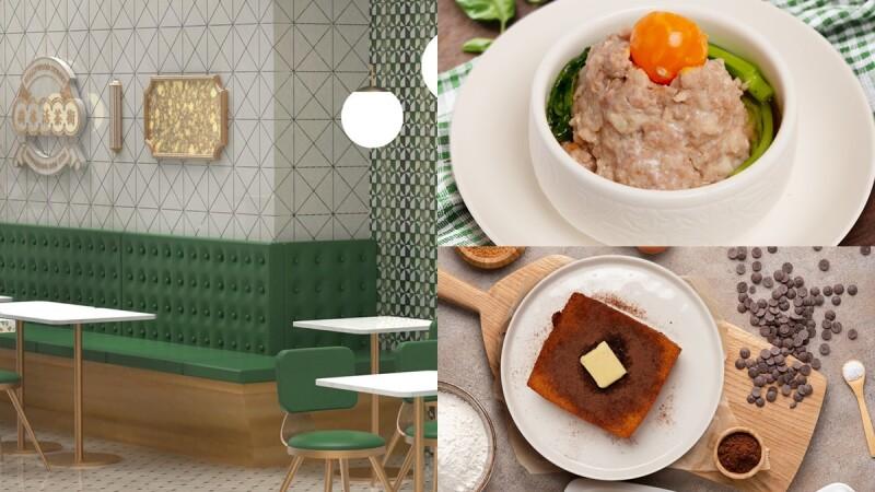 《荷李活茶街》全新港式餐廳登場!孔雀綠復古簡約空間,爆漿「邪惡西多士」、「鹹魚蒸肉餅山」必吃