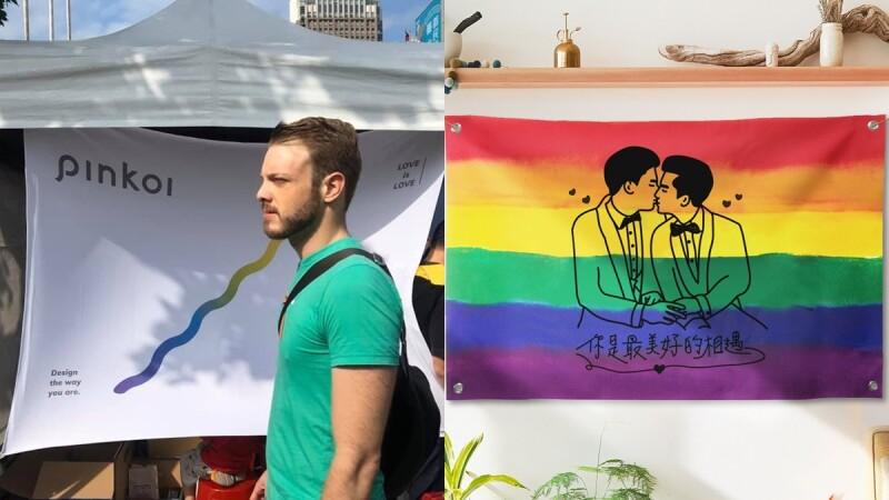 同志大遊行必逛「Pinkoi彩虹行動市集」!集結19大品牌開賣福袋、彩虹掛布小物,更有只送不賣禮物可兌換