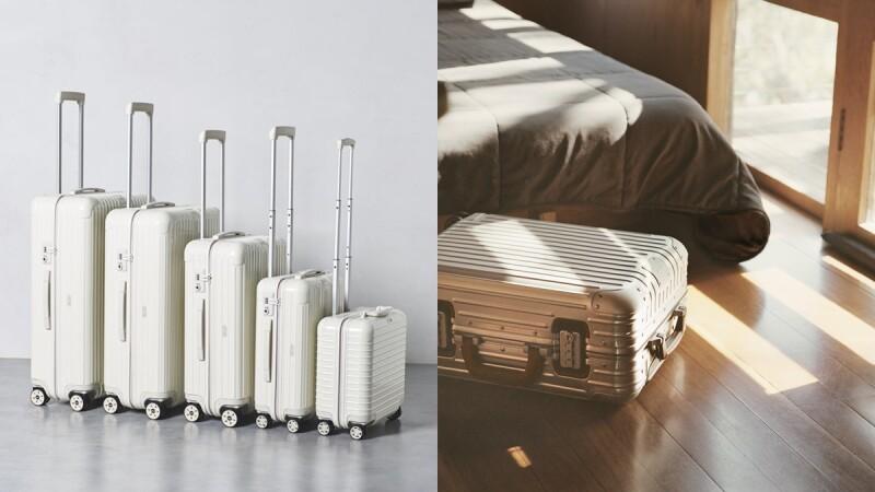 RIMOWA行李箱4大系列、全尺寸整理!短途、中途、長途旅行怎麼選,還有專為廉航打造的箱型