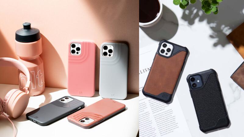 這波iPhone 12引發的換機風潮,你最該物色的是款式眾多,時尚率性又防摔的極品級UAG及適合女生的全新品牌「U」的手機防護殼!