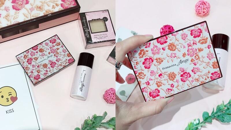 最會控油的底妝SOFINA  Ange推出限定超Q刺繡碎花粉盒,快收藏啊!