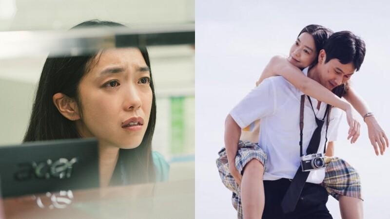 【金馬57/2020金馬獎】大霈《消失的情人節》問鼎影后!演活「母胎單身」,讓人重拾追愛的勇氣