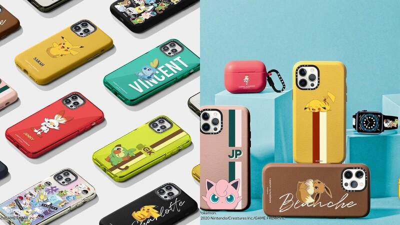 史上最萌手機殼!CASETiFY聯名Pokémon推iPhone、AirPods保護殼,從皮卡丘、伊布到劍盾寶可夢通通有