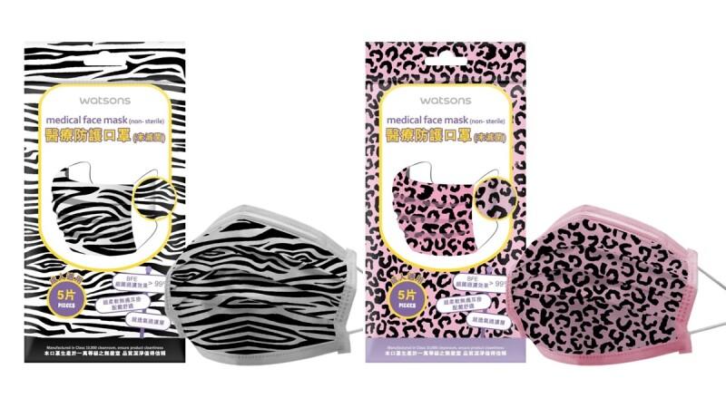 屈臣氏推出5片裝豹紋口罩!迷幻斑馬、甜美豹紋兩款特殊色,還有螢光系列口罩上市