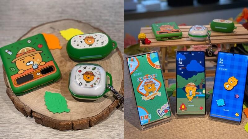 三星推出KAKAO FRIENDS Ryan超萌3C周邊!露營主題綠色手機殼、耳機套,還有Ryan桌面療癒破表