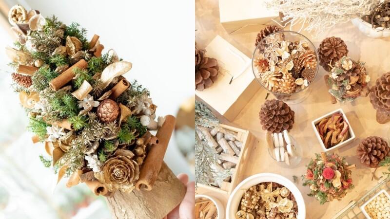 聖誕樹DIY!參樓研製所推永生金色松果聖誕樹,全新店面插旗大直,結合手作花藝、植栽、飾品