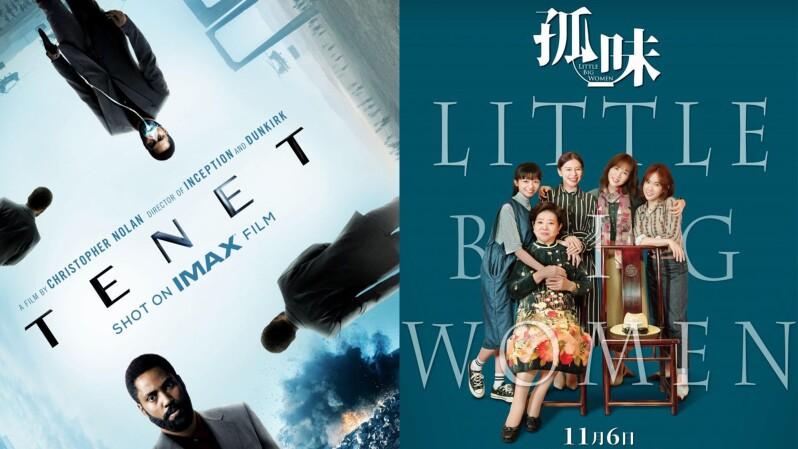Google公布2020台灣十大熱搜電影!燒腦神片《天能》、票房破億國片《孤味》都上榜,快把這些電影全補起來