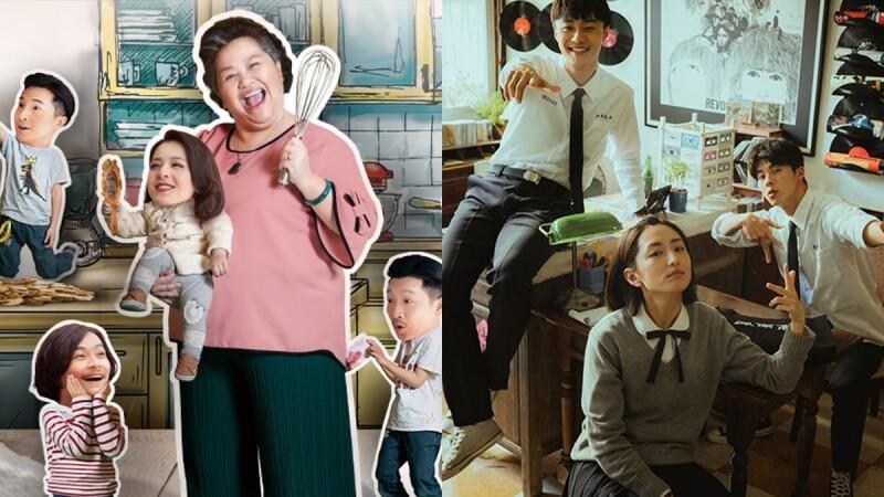 2020台劇《我的婆婆怎麼那麼可愛》、《想見你》、《俗女養成記》、《做工的人》...盤點收視TOP 8