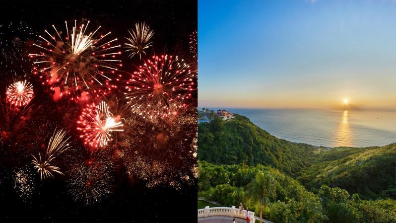 東台灣跨年新選擇!花蓮遠雄悅來大飯店首度推出「不斷電跨年趴」,還能在月光海鞦韆拍網美照、迎接2021曙光