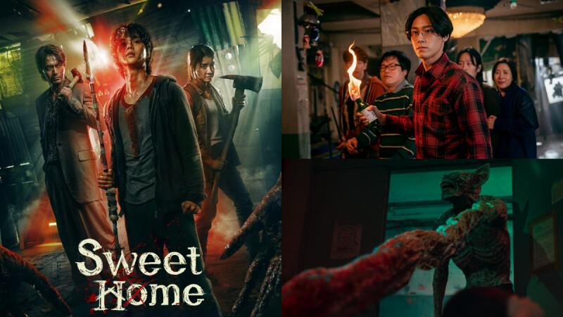 宋江、李到晛《Sweet Home》年末強劇被讚爆!人心比怪物可怕,3看點進入人吃人闇黑世界!