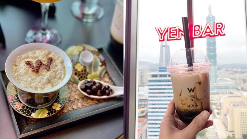 《珍煮丹》有下午茶了!攜手台北W飯店打造7款珍珠、黑糖甜鹹小點,還有大人版黑糖珍奶可以微醺