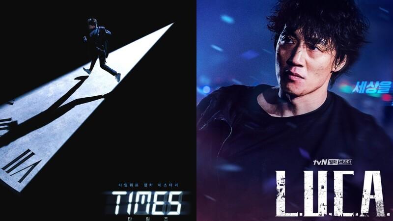 2021韓劇推薦:金來沅《LUCA》、李瑞鎮《Times》、曹承佑《西西弗斯:神話》...性格男神懸疑動作劇2月開播