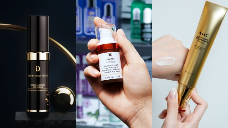 2021眼霜推薦,趕走色素沉澱、黑眼圈,眼周更要細心照顧!