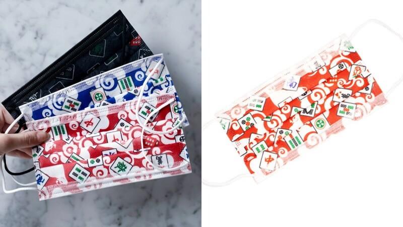 全聯開賣麻將口罩!3款新年麻將系列特殊款花色,過年戴上它就對了