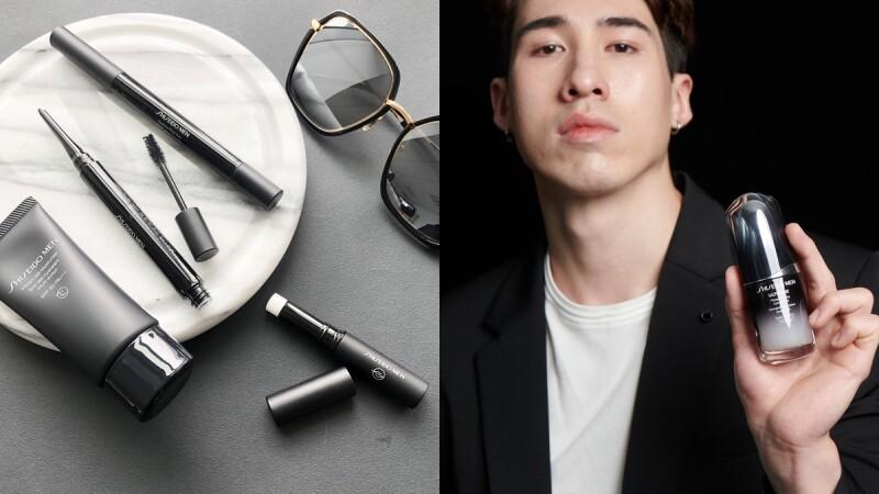 資生堂2021首度推出男性彩妝保養!SHISEIDO MEN男人極致系列專為都會型男打造,連小紅瓶都變成小黑瓶