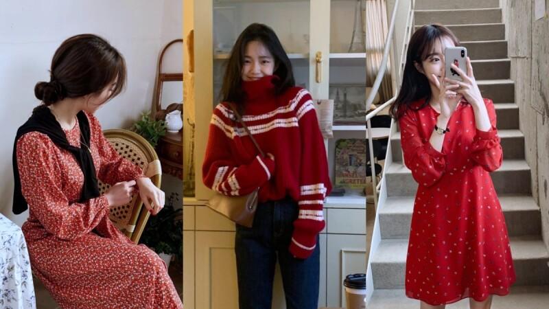 新年走春這樣穿!5種穿搭範例讓紅色不再俗氣,還能討長輩歡心
