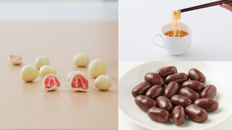 MUJI無印良品「最熱賣零食」TOP 10出爐!百元價征服吃貨味蕾,你最愛的有上榜嗎?
