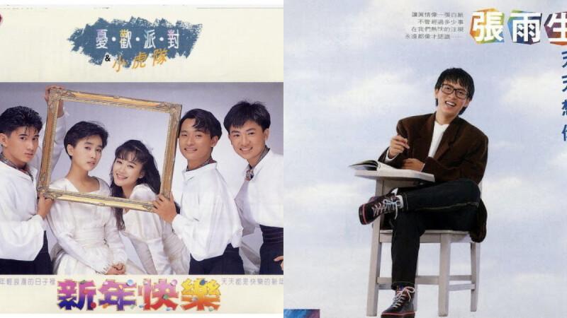 《天橋上的魔術師》喚起80年代回憶!台灣歌壇天王天后輩出,影響華語流行樂壇功不可沒