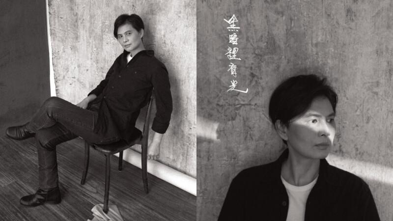 閱讀台灣│公視旗艦客語連續劇《茶金》Juliana 專訪,「對自己的了解永遠不夠,在探索自己的過程中,永遠都有驚喜。」